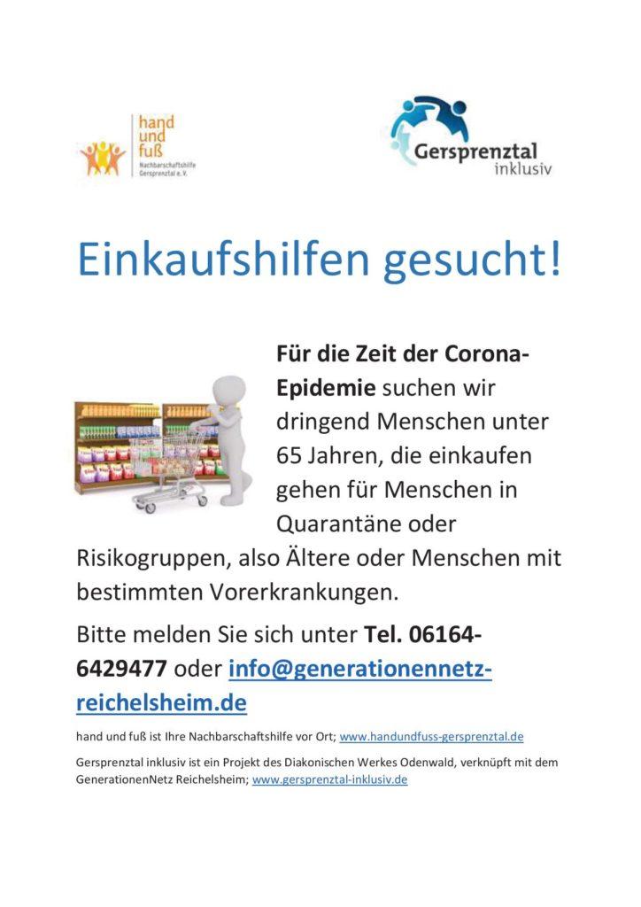 Einkaufshilfen für Brensbach gesucht